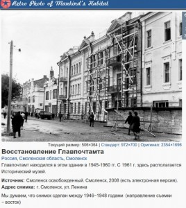 postoffice-lenina-str_pastvucom