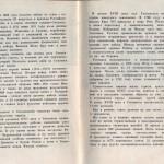 smolenskguide1963_pp14-15