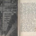 smolenskguide1963_pp20-21