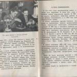 smolenskguide1963_pp22-23