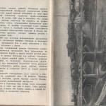 smolenskguide1963_pp24-25