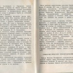 smolenskguide1963_pp26-27
