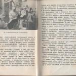 smolenskguide1963_pp28-29
