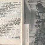 smolenskguide1963_pp30-31