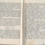 smolenskguide1963_pp34-35