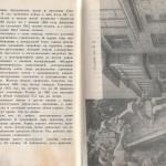 smolenskguide1963_pp36-37