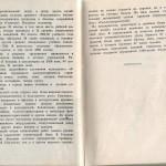 smolenskguide1963_pp38-39