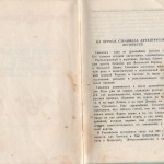 smolenskguide1963_pp4-5