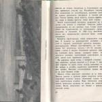 smolenskguide1963_pp50-51