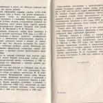 smolenskguide1963_pp64-65