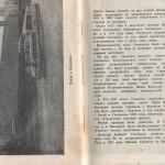 smolenskguide1963_pp8-9