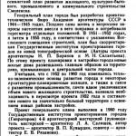 d-kovalenko-1961_p17