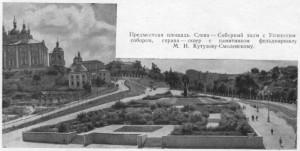 d-kovalenko-1961_p21