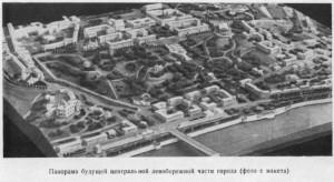 d-kovalenko-1961_p34
