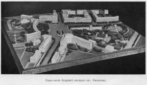 d-kovalenko-1961_p38
