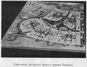 d-kovalenko-1961_p40