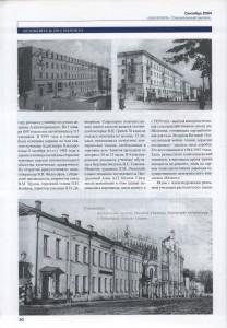 l-stepchenkov_dvoryanskaya-str_p30