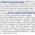 psrl_v37-1982_foreword-p04