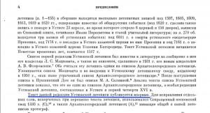 psrl_v37-1982_foreword-p4