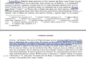psrl_v37-1982_matsievich-p17-18