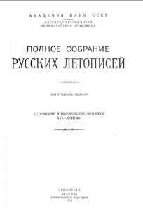 psrl_v37-1982_title