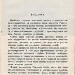 smolenskguide1963_p211