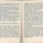 smolenskguide1963_pp100-101