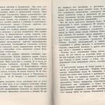 smolenskguide1963_pp102-103