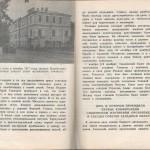 smolenskguide1963_pp104-105