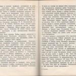 smolenskguide1963_pp112-113