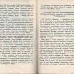 smolenskguide1963_pp120-121