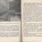 smolenskguide1963_pp124-125