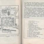 smolenskguide1963_pp133-133