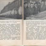 smolenskguide1963_pp134-135