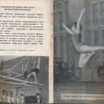 smolenskguide1963_pp152-153