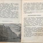 smolenskguide1963_pp156-157
