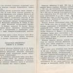 smolenskguide1963_pp164-165
