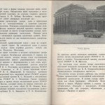 smolenskguide1963_pp180-181