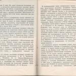 smolenskguide1963_pp188-189
