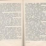 smolenskguide1963_pp192-193