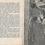 smolenskguide1963_pp218-219