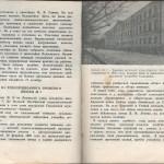 smolenskguide1963_pp94-95
