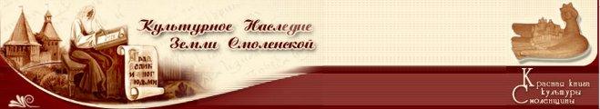 vv-ilyin_nasledie-smolensk-ru