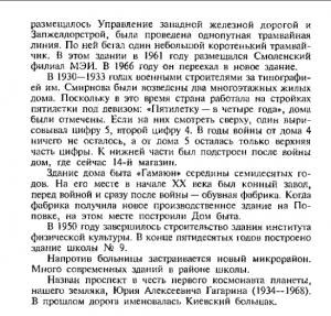 gagarina-av_bn-perlin-2002_p85