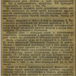 guide-smolensk1933_p107