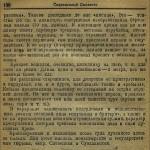 guide-smolensk1933_p108