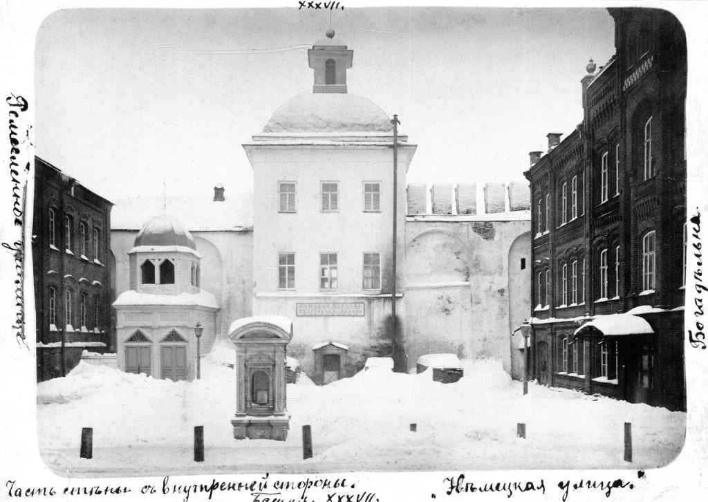 lanin-pestrikov-almshouse-1903_humus-smolensk13-XXXL