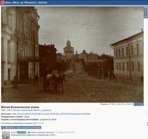 m-voznesenskaya-str-1901-17_pastvucom