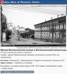 m-voznesenskaya_pastvucom