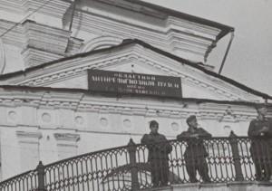 museum_gahetna1_fragm